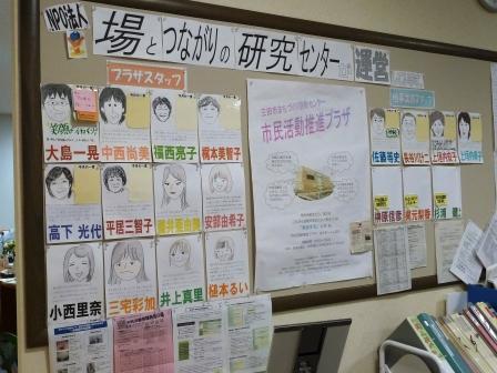 Web-2011..21sandashi2.JPG