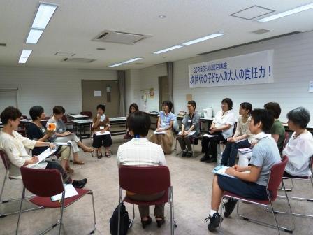 Web-4GCR@SEAN-kouzahuukei.JPG