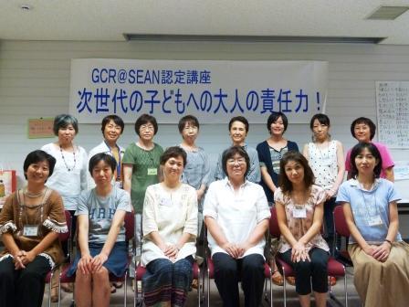 Web-4GCR@SEAN-syugou.JPG